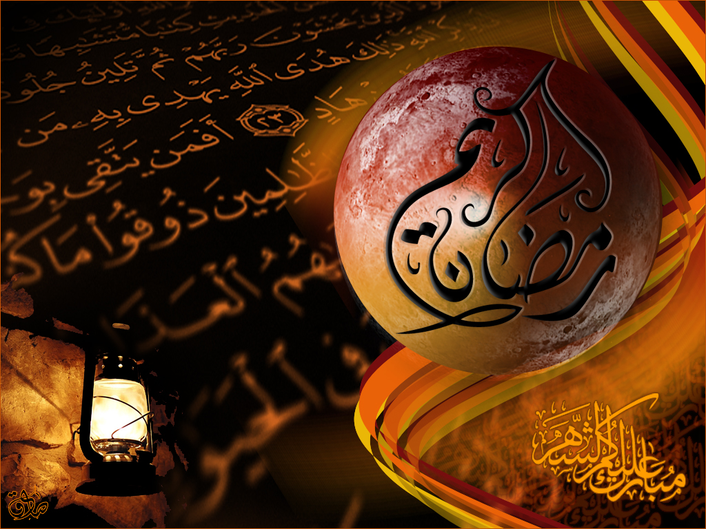 4448416-ramadan-wallpapers-hd